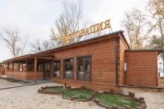 ресторан у воды киев